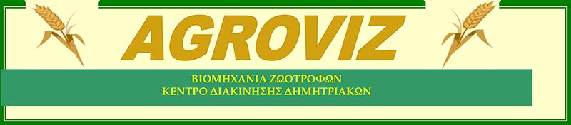 AGROVIZ